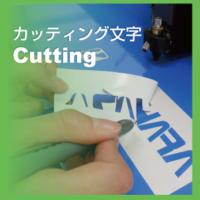 cut_tit