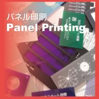 panel_tit