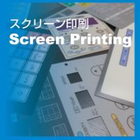 screen_tit